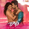 Radha Original Motion Picture Soundtrack EP