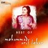 Best of Mohammad Alam Lohar