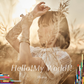 Hello!My World!! (Artist Version) - EP