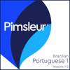 Pimsleur - Pimsleur Portuguese (Brazilian) Level 1 Lessons 1-5: Learn to Speak and Understand Brazilian Portuguese with Pimsleur Language Programs  artwork