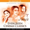 Evergreen Cinema Classic - Playback Divas, Vol. 2