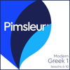 Pimsleur - Greek (Modern) Phase 1, Unit 06-10: Learn to Speak and Understand Modern Greek with Pimsleur Language Programs artwork