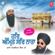 Ramdas Sarovar Nahate - Bhai Lakhwinder Singh Ji