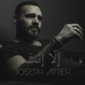 Ella Enta - Joseph Attieh