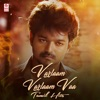 Varlaam Varlaam Vaa - Tamil Hits