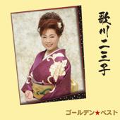 [Download] Kawachi Otokobushi MP3