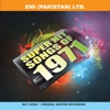 Super Hit Songs Of 1971 (For Pakistani Films)