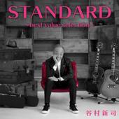 Standard - Best Value Selection