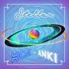 Stellar - Anki Remix