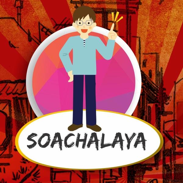 Sochalaya