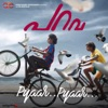 Pyaar Pyaar Parava Original Motion Picture Soundtrack Single