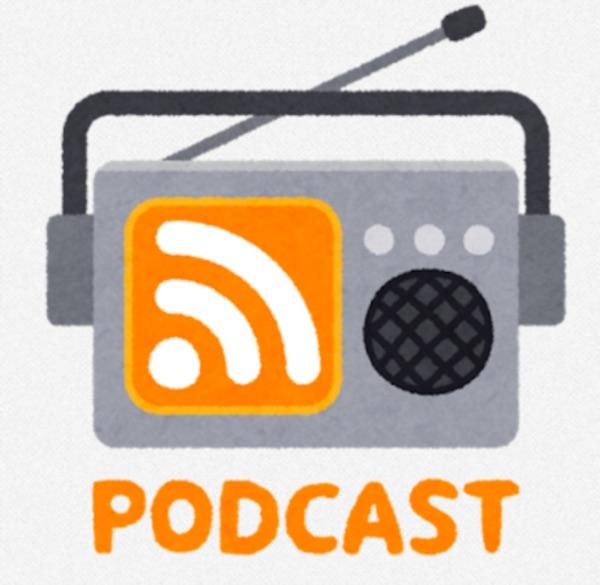 Hideki Tamae Ofiicial Podcast