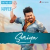 They've Got The Moves : Suriya