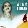 Best of Alam Lohar