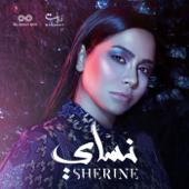 Hobboh Ganna - Sherine