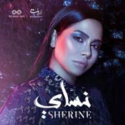 Hobboh Ganna - Sherine - Sherine