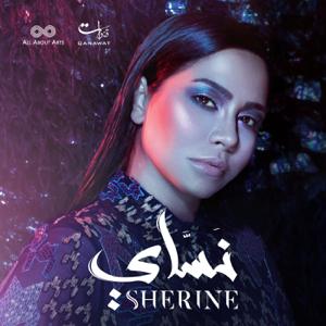 Sherine - Hobboh Ganna