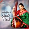 Spiritual Gems by Devaki Pandit