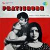 Pratishodh Original Motion Picture Soundtrack EP