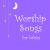 Instrumental Worship Project from I'm In Records - Worship Songs for Babies artwork