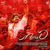 Mersal (Original Motion Picture Soundtrack) - EP, A. R. Rahman
