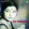 Jai Mahakali (Vikram Vaital)