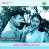 Kaverithaan Singri From Vaazha Vaitha Deivam Single