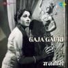 Gaj Gauri