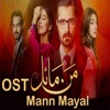 Mann Mayal From Mann Mayal Single