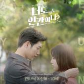 Download Lagu MP3 Lyn & Hanhae - Love