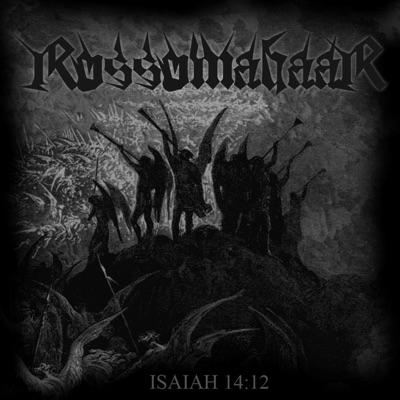 Isaiah 14:12 - Single - Rossomahaar