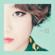 Ahn Ye Eun - One Day - EP