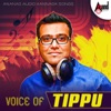 Voice of Tippu