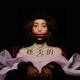 蔡依林 - 怪美的 MP3