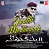 Jaathi Madhamula From Vishwaroopam Ii Single