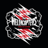 Strikes Like Lightning - EP - The Hellacopters