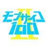 MOB CHOIR feat. sajou no hana - 99.9 アートワーク