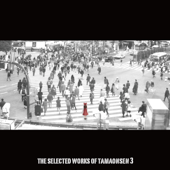 THE SELECTED WORKS OF TAMAONSEN 3