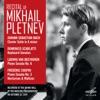 Recital of Mikhail Pletnev. Moscow, October 31, 1979 (Live)