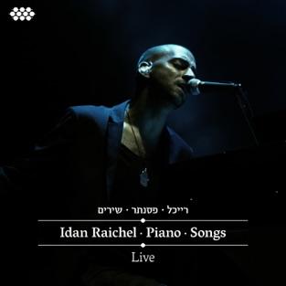 Idan Raichel – Piano – Songs – Idan Raichel