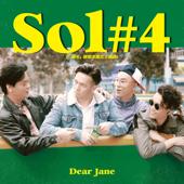 Sol#4 (「陽光」檸檬茶主題曲)