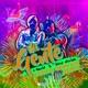 Mi Gente Cedric Gervais Remix Single