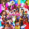 Ringtone (feat. Olivia O'Brien) - Single, Diamond White