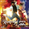 Kamariya Remix By DJ Akhil Talreja From Mitron Single