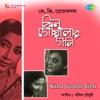 Kinu Goalar Goli Original Motion Picture Soundtrack Single