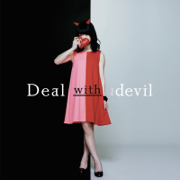 Deal With The Devil - EP - Tia - Tia