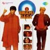 Swami Dada Original Motion Picture Soundtrack