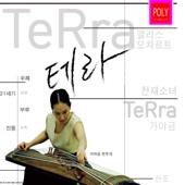 Doraji (Bell Flower)-Han TeRra