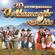 Various Artists - 20 unvergessliche Volksmusik-Hits