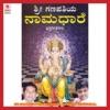 Sri Ganapathi Naamadhaare